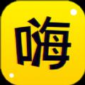 嗨任务手机赚钱安卓版下载v1.0.8