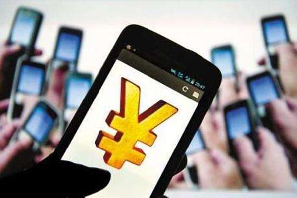 手机赚钱app