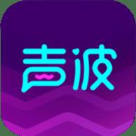 网易声波社交最新版下载v0.0.1