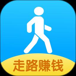 步行赚现金官方正版下载v1.0