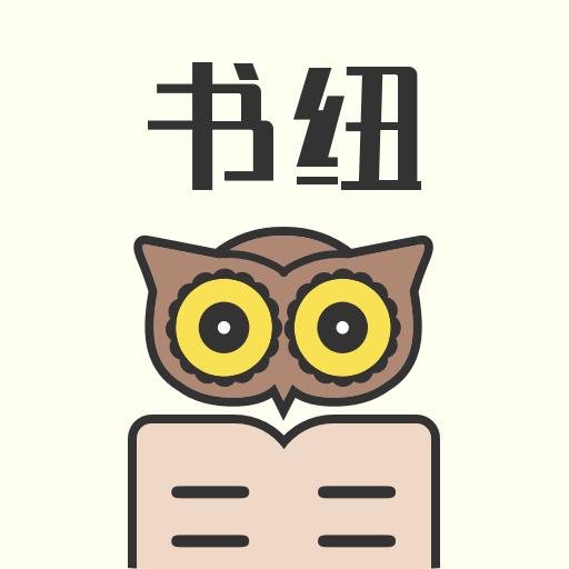 书纽小说安卓版下载v1.0.0