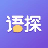 语探安卓版下载v1.0.2
