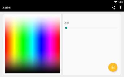 防蓝光护眼神器app手机版下载截图0