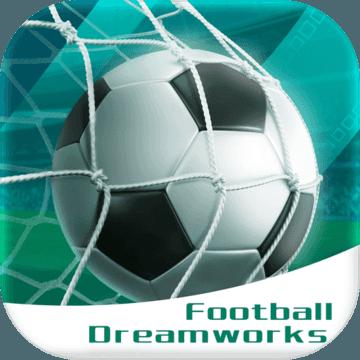足球梦工厂官方测试版手游下载v1.0.2