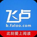 飞卢小说网手机版首页下载v5.0.8