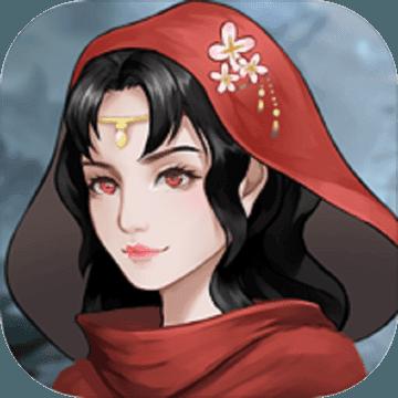 玄元剑仙无限仙玉版下载v1.40