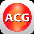 acg漫画本子免费版下载v1.2.0v1.2.0