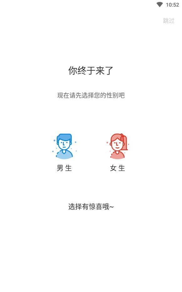 热搜小说app榜单排名言情小说下载v3.4.0截图0