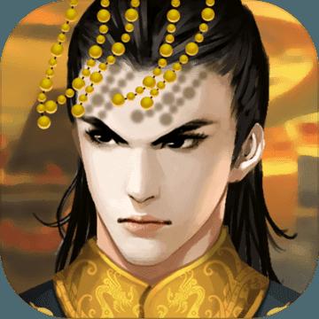 皇帝成长计划2无限钻石修改版下载v2.0.0
