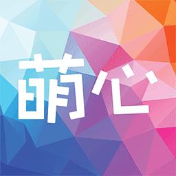萌心壁纸阿狸最新版下载v1.0