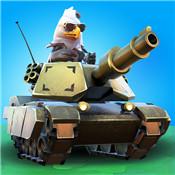 坦克大逃杀沙盒服尝鲜版手游下载v1.1.0