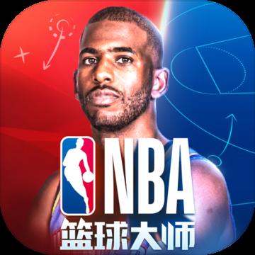 NBA篮球大师华为端口下载v2.4.11v2.4.11