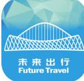 未来出行安卓版下载v1.2