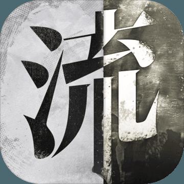 流言侦探2官方版手游下载v2.2