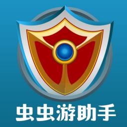 虫虫游助手安卓版下载v1.2