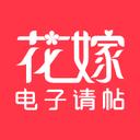 花嫁电子请帖安卓版下载v1.1.2