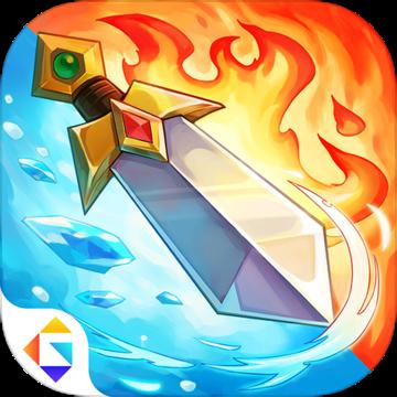 下一把剑冰与火之剑手游下载v1.0