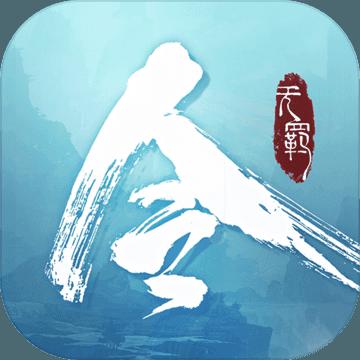 陈情令官方预约版手游下载v1.0