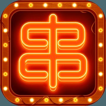 串串人生最新版手游下载v1.0.16