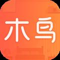 木鸟民宿安卓版下载v6.9.9.1