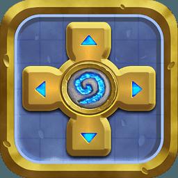 炉石传说助手app官方下载v1.4.1