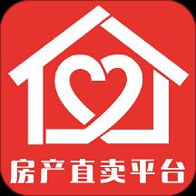 心家房直卖安卓版下载v1.0.38