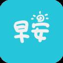 早安语录2019最新版下载v3.4.3