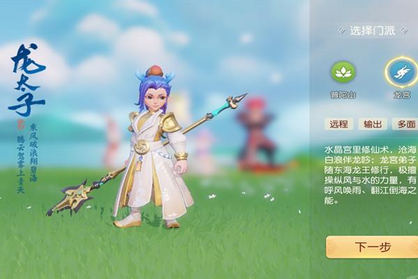 梦幻西游三维版礼包兑换苹果测试版下载