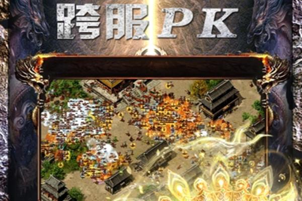 战火英雄九游版下载