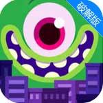 怪兽吃了我的城市汉化版免费下载v1.2.1