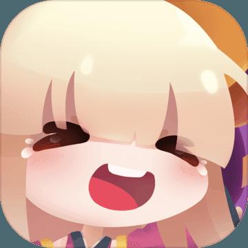 弹力果冻bilibili版免费下载v1.3