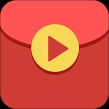 红包视频拜师码兑换版下载v2.7.4