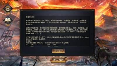 战火英雄九游版手游下载截图2
