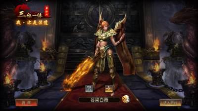 战火英雄九游版手游下载截图3