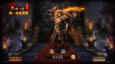 战火英雄九游版手游下载截图4