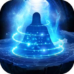 神魔传说文字修真版下载v2.0.0v2.0.0