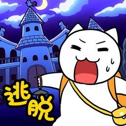 白猫的大冒险2扑家汉化版下载v1.4.v1.4.1