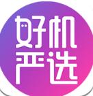 好机严选精选二手机商城下载v1.3.7