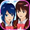 樱花校园模拟器汉化版v1.029 安卓版v1.029 安卓版