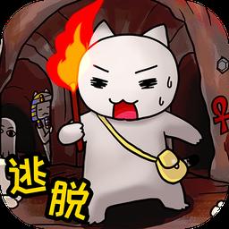 白猫大冒险金字塔篇中文版v1.4.1 安v1.4.1 安卓版