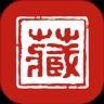 收藏天下app官方安卓版v1.0.8
