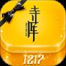 寺库奢侈品app安卓版v7.9.2