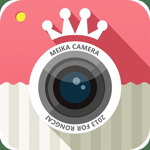 美咖相机旧版本v3.3.5
