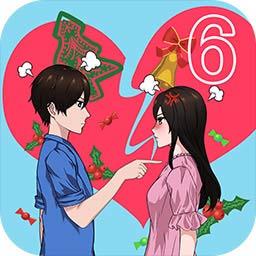 拆散情侣大作战6试玩版v1.0v1.0