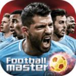 足球大师黄金一代九游版v6.0.0 安卓版