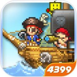 大航海探险物语4399版v2.00v2.00