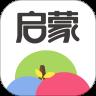 启蒙听听儿歌故事app安卓版v4.3.3