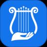 聆通助听app安卓版v1.5.891