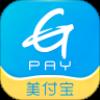 美付宝支付app安卓版v4.2.1
