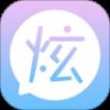 微信炫字体安卓手机版v4.2.7